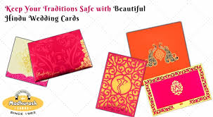 Marriage Cards Madhurash Cards King Of Wedding Cards