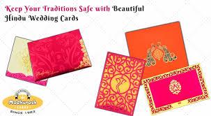 hindu wedding invitations madhurash cards king of wedding cards