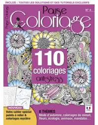 livre inspiration attrape rêves 50 coloriages anti stress