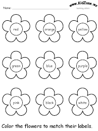73 best preschool flower unit images on pinterest spring