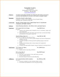 Freelance Designer Resume Art Gallery Invoice Template Good Graphic Design Resume Download