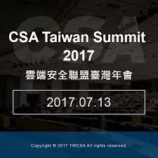 pro bureau am駭agement 講師介紹 2017 雲端安全聯盟臺灣年會 csa summit 2017