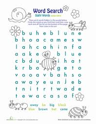 color by sight words worksheet education com