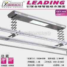 Electric Clothes Dryer Rack Usd 312 17 Balcony Electric Drying Racks Remote Control