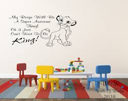 lion king simba childrens bedroom wall sticker wall art decal home lion king simba childrens bedroom wall sticker wall art decal home decor ebay