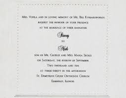 wedding reception only invitation wording wedding wedding reception invitations gorgeous wedding party