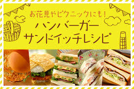 hygi鈩e cuisine e レシピ 料理のプロが作る簡単レシピ excite