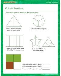colorful fractions u2013 first grade fraction worksheets u2013 math blaster