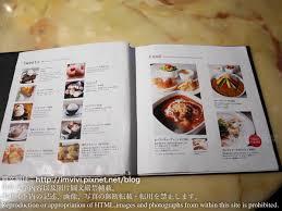 abr騅iation cuisine abr騅iation cuisine 100 images 电影手册一个特工的自我修养歌单
