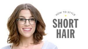 Southern Comfort Drybar Drybar Diy How To Blowout Short Hair Youtube