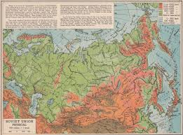 Russia Physical Map Physical Map by Soviet Union Physical