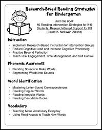 11 best images of free reading lesson plans 5th intervention plan
