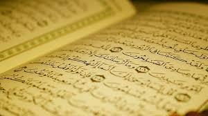 Janin Dibacakan Al Quran Apotek Penjual Janin Menurut Al Quran Www Aborsikandunganasli
