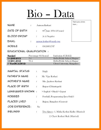 awesome personal data form template download free contemporary