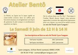 cours de cuisine japonaise lyon atelier de cuisine japonaise bentô lyon langues