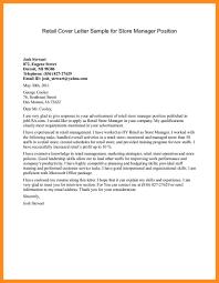 ipad developer sample resume ship nurse cover letter professional