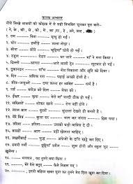 Free Adjective Worksheets Kids Free Worksheets For Grade 1 English Grammar Coffemix