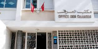 bureau de transfert d argent transfert d argent à destination de l étranger l office des