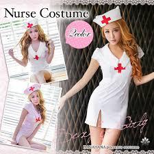 Halloween Nurse Costume Hanahana Cosplay Lingerie Rakuten Global Market Cosplay