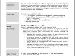 What Is The Skills In A Resume Whats A Good Objective For A Resume Cv Resume Ideas