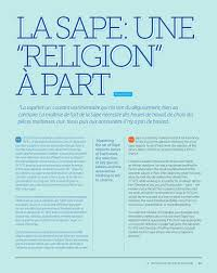 Tout De Meme Definition - rwandair inzozi magazine december 2014 edition by inzozi magazine