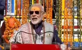 Modi Cabinet List Modi Cabinet Ministers To Campaign In Himachal Pradesh Before