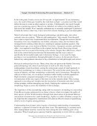 Personal Statement Examples Resume by Personal Statement Sample Llm Computers To Play A Part In Grading