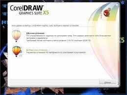 corel draw x5 torrenty org corel draw x5 software setup free download www switsancsnowja tk