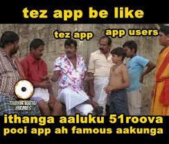 Apps For Memes - memespakam on twitter for awesome memes trolls download app