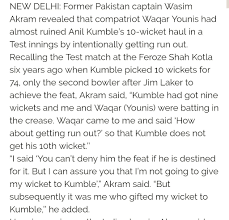 six sigma black belt resume examples sehwag tweeted a small story which tells how waqar younis almost full text