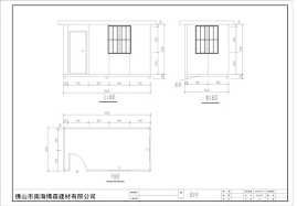 security guard house floor plan exciting guard house floor plan gallery best inspiration home