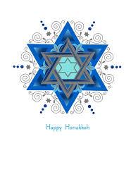 hanukkah cards and gifts hallmark