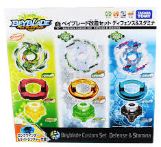 Beyblade Burst B 22 Beyblade Costume Set Defense And Stamina