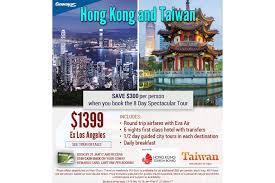 hong kong tourist bureau deepening our partnership with the tourism bureau hktb