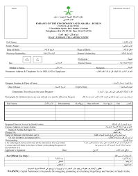 download form u2013 makkah travels ireland