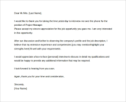thank you letter after interview email custom college papers