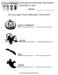 6 best images of printable kindergarten worksheets spelling
