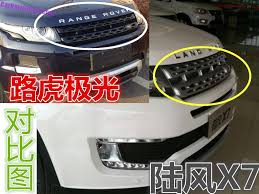 land wind vs land rover chinese range rover evoque clone now available with british