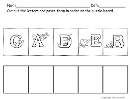 preschool abc worksheets kiduls printable preschool letters