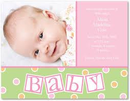 baby girl announcements baby girl blocks photo cards baby photo announcements 23610