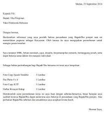 contoh surat pernyataan untuk melamar kerja surat lamaran kerja singkat kepada toko roti