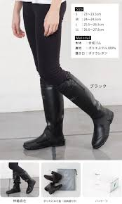 mens black riding boots la la life rakuten global market kiu boots rain boots ladies