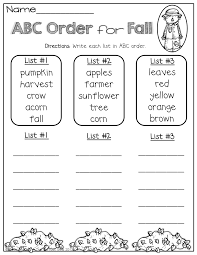 abc order for fall word work fall alphabetical