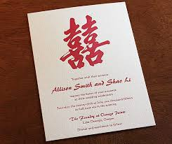 wedding wishes in mandarin 45 best invitation design happiness images on