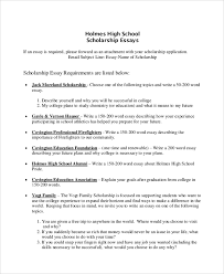 sample scholarship essays for high students book report