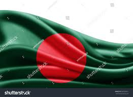 Bangladesi Flag Bangladesh Flag Silk Copyspace Your Text Stock Illustration