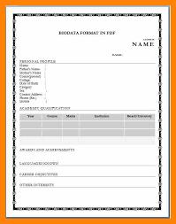 6 biodata format pdf for job skill in resume