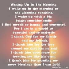 waking up in the morning poem for god