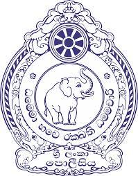 sri lanka police wikipedia