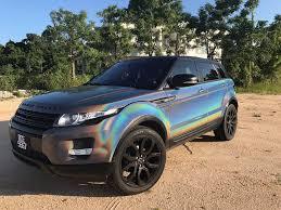 dalam kereta range rover shafiq zulkifle shafiq zulkifle twitter